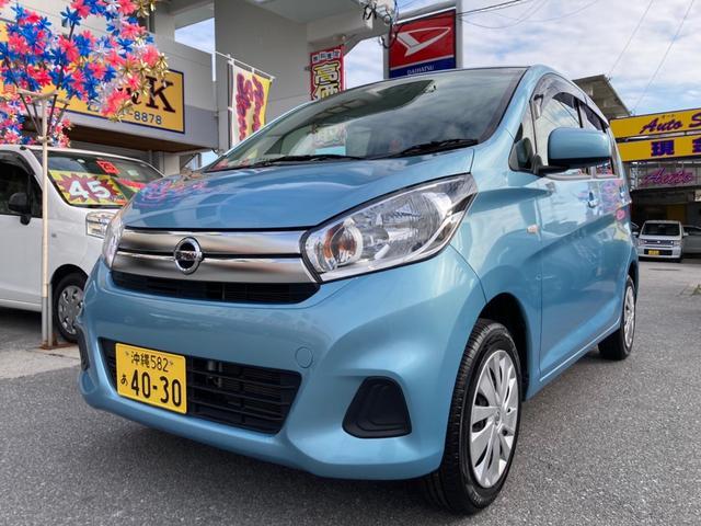 沖縄の中古車 日産 デイズ 車両価格 69万円 リ済込 2017(平成29)年 6.1万km ライトブルー