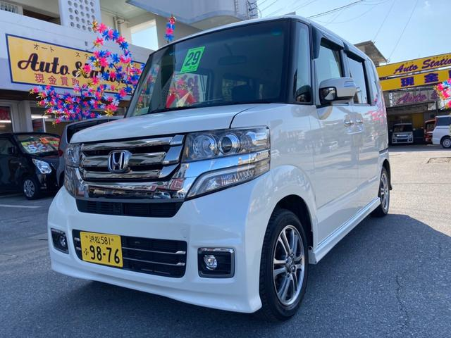 沖縄県糸満市の中古車ならN-BOXカスタム G SSパッケージ シートH リヤカメラ 両側自動ドア スマートキー