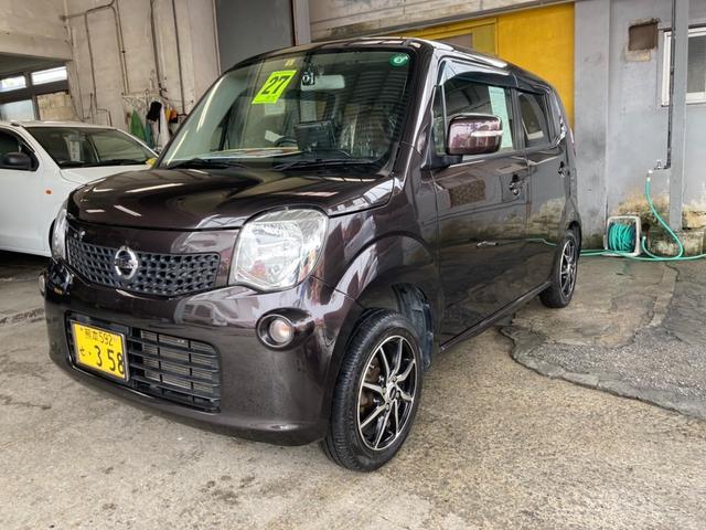 沖縄の中古車 日産 モコ 車両価格 60万円 リ済込 2015(平成27)年 8.2万km ブラウン