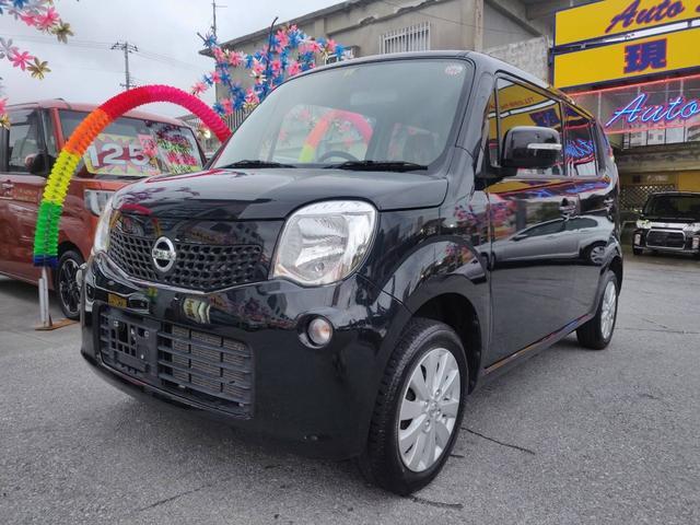 沖縄県糸満市の中古車ならモコ X スマキー エネチャージ AAC ベンチ CD Wエアバック