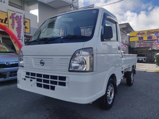 沖縄県糸満市の中古車ならNT100クリッパートラック  AC AT 修復歴無