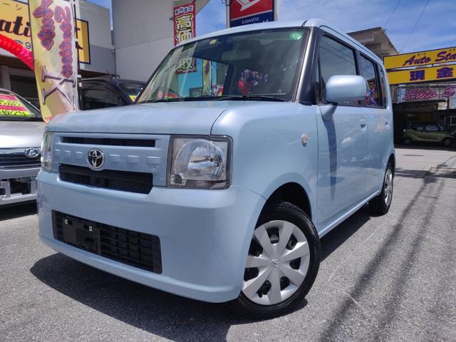 沖縄県糸満市の中古車ならピクシススペース L CDオーディオ ABS Wエアバッグ セキュリティ パワーウインドウ