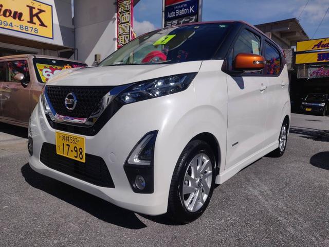 沖縄県の中古車ならデイズ ハイウェイスター X 全周囲 衝突安全ボディ ドラレコ インテリキー ETC ABS