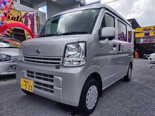 沖縄県糸満市の中古車ならNV100クリッパーバン GXターボ 衝突被害軽減システム ミュージックプレイヤー接続可 CD AT ESC エアコン