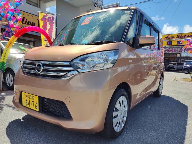 沖縄の中古車 日産 デイズルークス 車両価格 63万円 リ済込 2014(平成26)年 7.5万km オレンジ