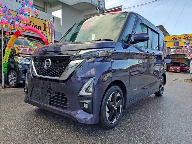 沖縄県糸満市の中古車ならデイズルークス ハイウェイスター X プロパイロットエディション