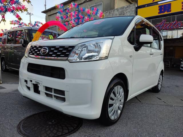 沖縄の中古車 ダイハツ ムーヴ 車両価格 55万円 リ済込 2016(平成28)年 7.1万km ホワイト
