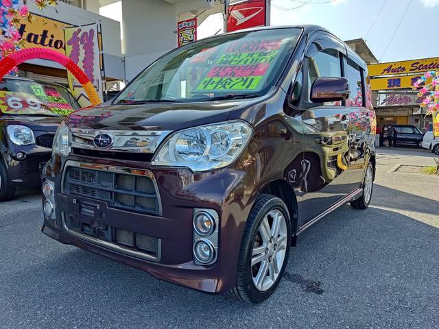 沖縄県糸満市の中古車ならルクラカスタム RS HID スマートキー アイドリングストップ CVT