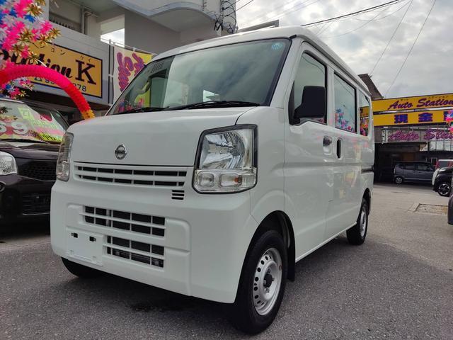 沖縄県糸満市の中古車ならNV100クリッパーバン DX 軽バン 両側スライドドア エアコン