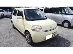 沖縄の中古車 ダイハツ エッセ 車両価格 8.8万円 リ済込 平成19年 14.8万K ベージュ
