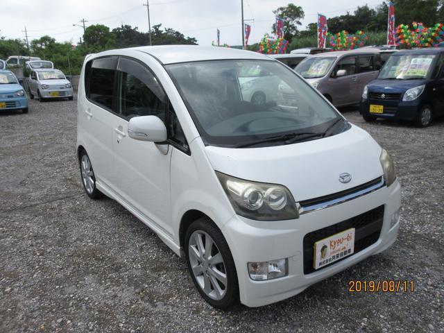沖縄の中古車 ダイハツ ムーヴ 車両価格 20万円 リ済込 2008(平成20)年 14.0万km パールホワイトIII