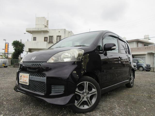 沖縄の中古車 ホンダ ライフ 車両価格 20万円 リ済込 2006(平成18)年 6.3万km パープル