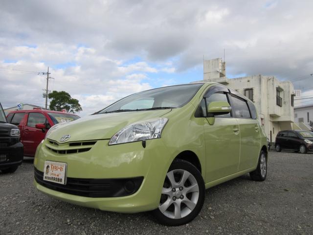パッソセッテ:沖縄県中古車の新着情報