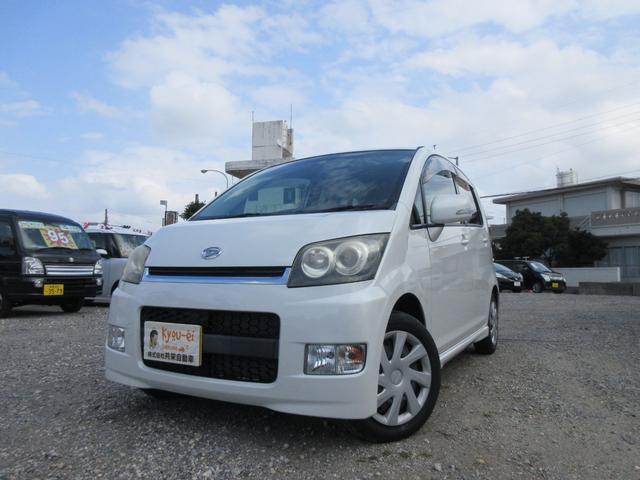 沖縄県糸満市の中古車ならムーヴ カスタム Xリミテッド