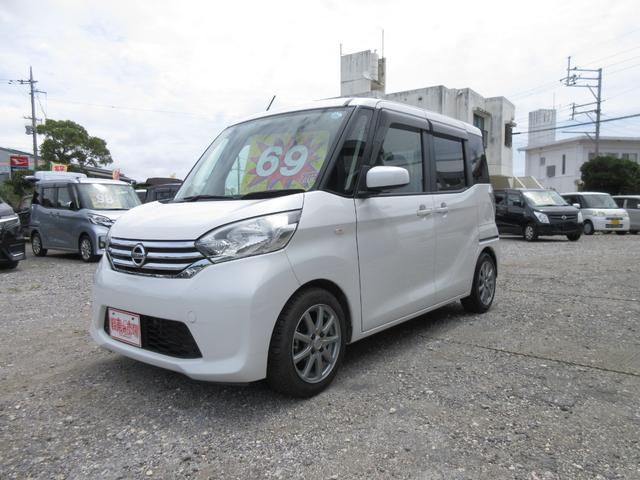 沖縄の中古車 日産 デイズルークス 車両価格 66万円 リ済込 2015(平成27)年 7.9万km ホワイト