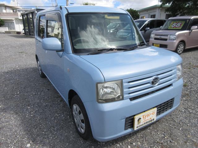 沖縄県糸満市の中古車ならムーヴコンテ L