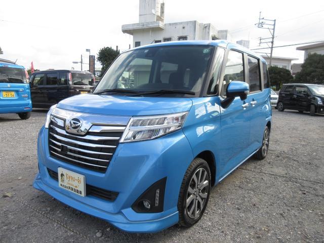 沖縄県糸満市の中古車ならトール カスタムG ターボ SAII