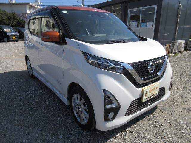 沖縄の中古車 日産 デイズ 車両価格 143万円 リ済込 2019(令和1)年 0.4万km ホワイト