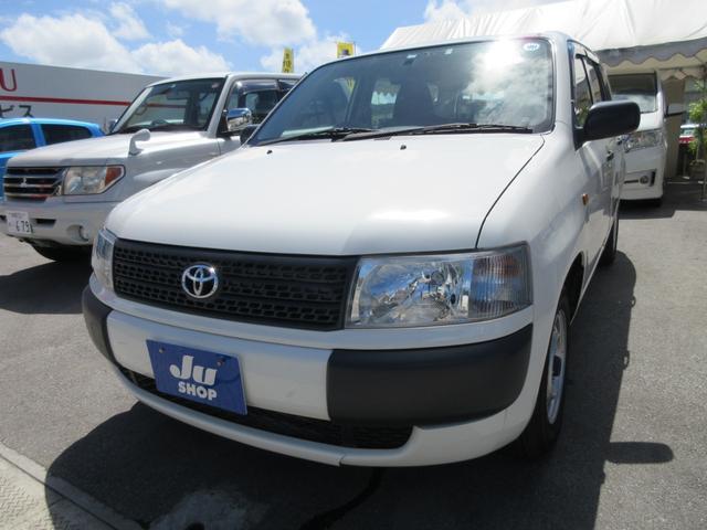 沖縄の中古車 トヨタ プロボックスバン 車両価格 57万円 リ済込 2013(平成25)年 4.7万km ホワイト
