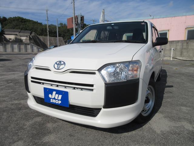 沖縄県豊見城市の中古車ならプロボックス DXコンフォート