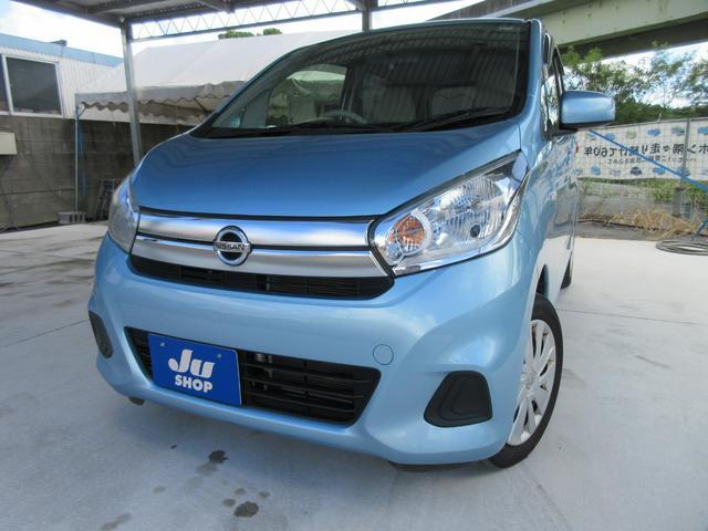 沖縄県豊見城市の中古車ならデイズ J ♪新品:ディスプレイオーディオ・Bluetooth付♪
