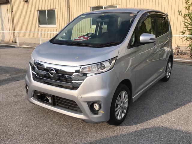 沖縄の中古車 日産 デイズ 車両価格 87万円 リ済別 平成25年 2.5万km シルバー