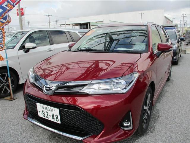 沖縄県豊見城市の中古車ならカローラフィールダー 1.5G ダブルバイビー