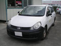 沖縄の中古車 日産 AD 車両価格 39万円 リ済別 平成21年 10.0万K ホワイト