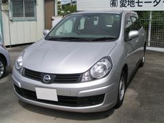沖縄の中古車 日産 ADエキスパート 車両価格 52万円 リ済別 平成22年 9.5万K シルバー