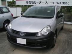 沖縄の中古車 日産 AD 車両価格 46万円 リ済別 平成21年 9.3万K シルバー