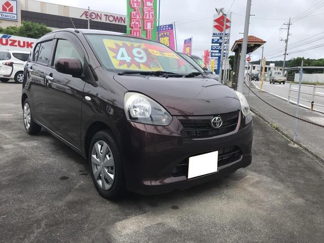 沖縄県南城市の中古車ならピクシスエポック X