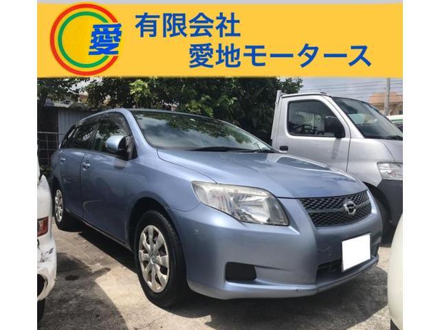 沖縄の中古車 トヨタ カローラフィールダー 車両価格 43万円 リ済込 2008(平成20)年 4.0万km ライトブルー