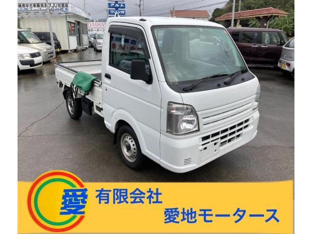 沖縄県南城市の中古車ならスクラムトラック