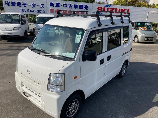 沖縄県南城市の中古車ならスクラム