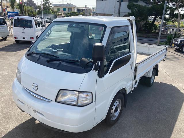 沖縄県南城市の中古車ならボンゴトラック