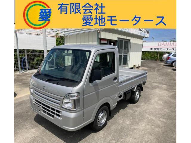 沖縄県南城市の中古車ならキャリイトラック