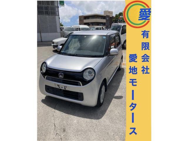 沖縄の中古車 ホンダ N-ONE 車両価格 58万円 リ済込 2013(平成25)年 5.8万km アラバスターシルバーメタリック