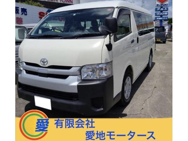 沖縄の中古車 トヨタ ハイエースワゴン 車両価格 228.8万円 リ済込 2019(令和1)年 1.2万km ホワイト