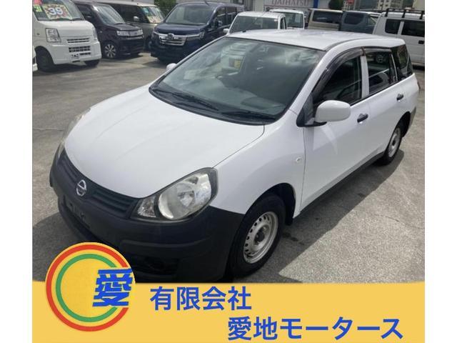 沖縄の中古車 日産 AD 車両価格 56万円 リ済込 2014(平成26)年 5.7万km ホワイト