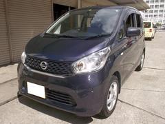 沖縄の中古車 日産 デイズ 車両価格 65万円 リ済込 平成27年 4.2万K パープル