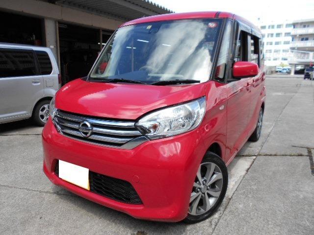 沖縄県の中古車ならデイズルークス X Vセレクション+セーフティII