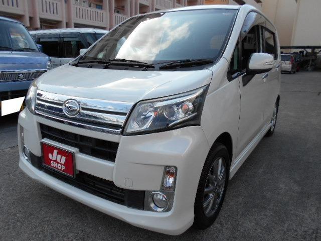 沖縄の中古車 ダイハツ ムーヴ 車両価格 64万円 リ済込 2014(平成26)年 2.5万km パール