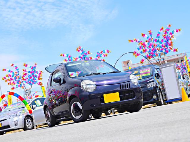 沖縄県の中古車ならツイン ガソリンV