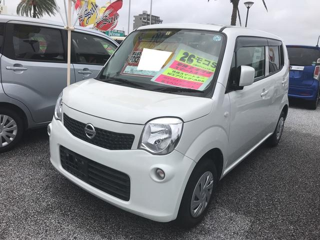 沖縄県の中古車ならモコ S ナビ スマートキー オーディオ付 CVT 電格ミラー