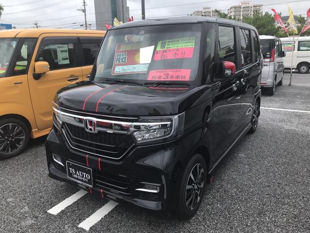 沖縄県の中古車ならN-BOXカスタム G・Lホンダセンシング 衝突被害軽減システム レーンアシスト