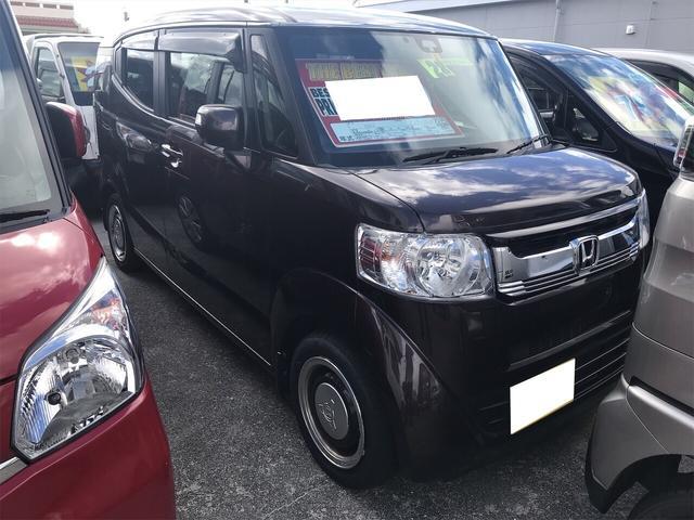 沖縄県の中古車ならN-BOXスラッシュ ナビ 軽自動車 プレミアムディープモカパールII CVT