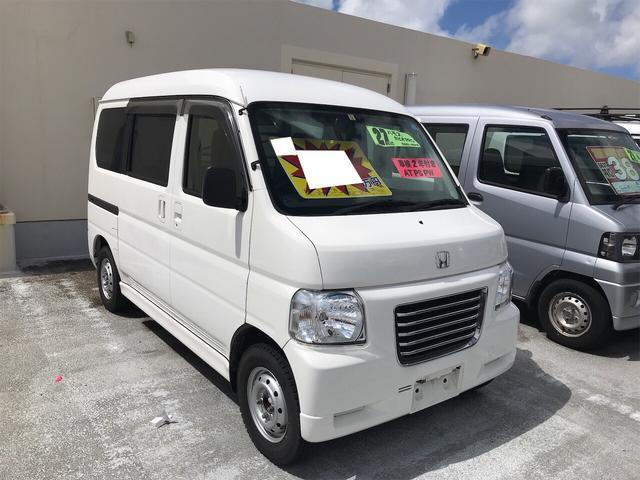 バモスホビオプロ:沖縄県中古車の新着情報