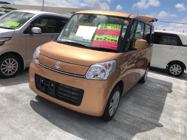 沖縄県の中古車ならスペーシア X 軽自動車 衝突被害軽減システム アイドリングストップ