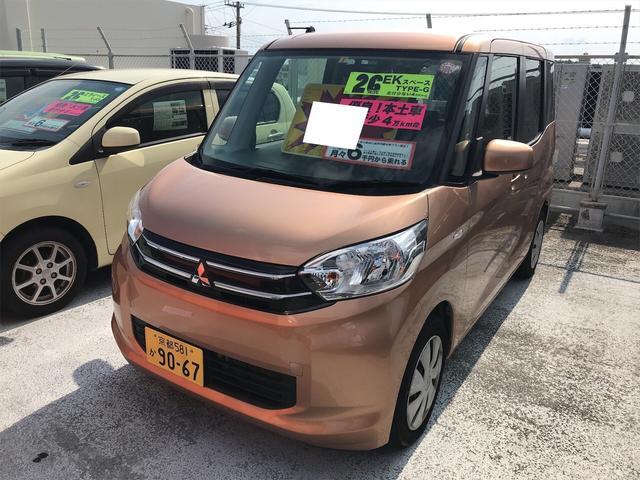 沖縄県の中古車ならeKスペース G バックモニター スマートキー アイドリングストップ