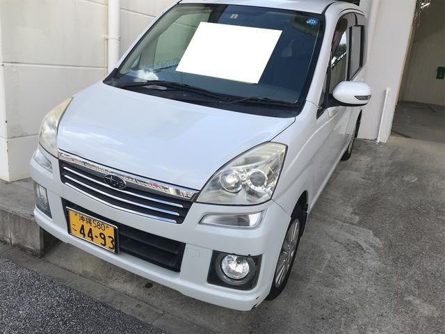 沖縄の中古車 スバル ステラ 車両価格 14.8万円 リ済別 2005(平成17)年 9.8万km ホワイト